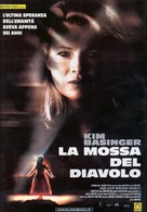 Bless the Child - Italian Movie Poster (xs thumbnail)