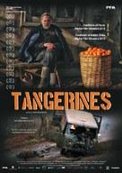 Mandariinid - Italian Movie Poster (xs thumbnail)