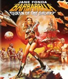 Barbarella - Blu-Ray cover (xs thumbnail)