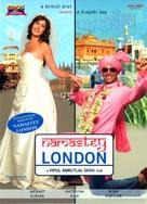 Namastey London - Indian Movie Cover (xs thumbnail)