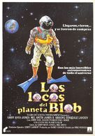 Morons from Outer Space - Spanish Movie Poster (xs thumbnail)