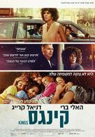 Kings - Israeli Movie Poster (xs thumbnail)