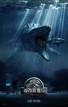 Jurassic World - South Korean Movie Poster (xs thumbnail)