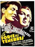 Night Must Fall - Belgian Movie Poster (xs thumbnail)