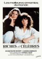 Rich and Famous - French Re-release poster (xs thumbnail)