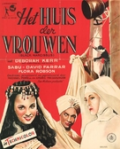 Black Narcissus - Dutch Movie Poster (xs thumbnail)