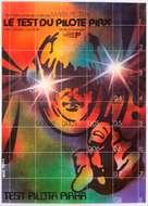 Test pilota Pirxa - French Movie Poster (xs thumbnail)