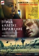 Songbird - Russian Movie Poster (xs thumbnail)