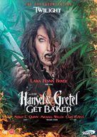 Hansel & Gretel Get Baked - Danish DVD cover (xs thumbnail)