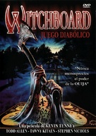 Witchboard - Spanish DVD cover (xs thumbnail)
