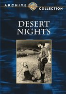 Desert Nights - DVD cover (xs thumbnail)