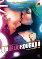 My Blueberry Nights - Brazilian Movie Cover (xs thumbnail)
