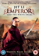 The Sorcerer and the White Snake - British Movie Cover (xs thumbnail)