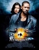 I, Robot - Spanish Movie Poster (xs thumbnail)
