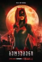 """""""Batwoman"""" - Georgian Movie Poster (xs thumbnail)"""