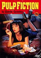 Pulp Fiction - DVD cover (xs thumbnail)