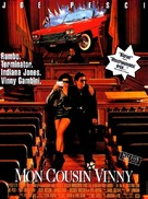 My Cousin Vinny - French Movie Poster (xs thumbnail)