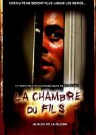 Películas para no dormir: La habitación del niño - French DVD cover (xs thumbnail)
