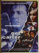Get Carter - Pakistani Movie Poster (xs thumbnail)