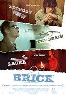 Brick - Thai Movie Poster (xs thumbnail)