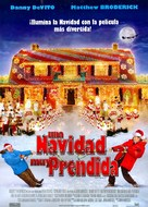 Deck the Halls - Argentinian Movie Poster (xs thumbnail)