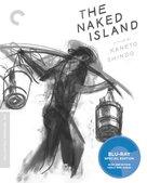 Hadaka no shima - Blu-Ray movie cover (xs thumbnail)