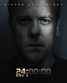 """24"" - German DVD cover (xs thumbnail)"