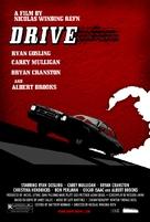 Drive - poster (xs thumbnail)