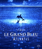 Le grand bleu - French Blu-Ray movie cover (xs thumbnail)