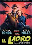 The Wrong Man - Italian DVD movie cover (xs thumbnail)