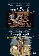 Les sous-doués en vacances - Hungarian DVD cover (xs thumbnail)