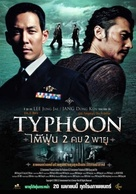 Typhoon - Thai Movie Poster (xs thumbnail)