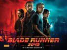 Blade Runner 2049 - Australian Movie Poster (xs thumbnail)