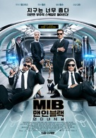 Men in Black: International - South Korean Movie Poster (xs thumbnail)