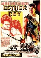 Esther and the King - Spanish Movie Poster (xs thumbnail)