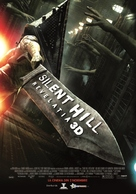 Silent Hill: Revelation 3D - Romanian Movie Poster (xs thumbnail)