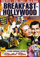 Breakfast in Hollywood - DVD cover (xs thumbnail)