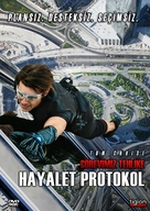 Mission: Impossible - Ghost Protocol - Turkish DVD cover (xs thumbnail)