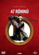 47 Ronin - Czech Movie Cover (xs thumbnail)