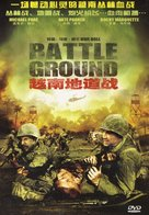 Tunnel Rats - Chinese Movie Cover (xs thumbnail)