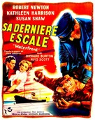 Waterfront - French Movie Poster (xs thumbnail)