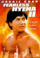 Long teng hu yue - Movie Cover (xs thumbnail)