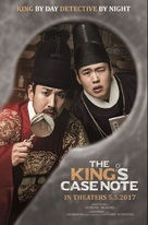 The King's Case Note - South Korean Movie Poster (xs thumbnail)