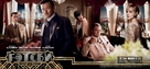 The Great Gatsby - Russian Movie Poster (xs thumbnail)