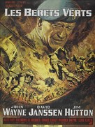 The Green Berets - French Movie Poster (xs thumbnail)