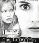 Girl, Interrupted - Dutch Movie Poster (xs thumbnail)