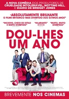 I Give It a Year - Portuguese Movie Poster (xs thumbnail)