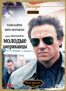 The Young Americans - Russian Movie Cover (xs thumbnail)