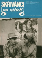 Skrivánci na niti - Czech Movie Poster (xs thumbnail)