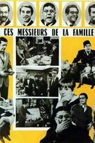 Ces messieurs de la famille - French poster (xs thumbnail)